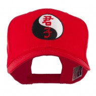 Ying and Yang Symbol Chinese Embroidered Cap - Red