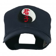 Ying and Yang Symbol Chinese Embroidered Cap - Navy