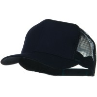 Ball Cap - Navy Solid Cotton Twill Mesh Prostyle Cap