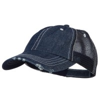 Ball Cap - Denim Navy 6 Panel Denim Frayed Mesh Cap