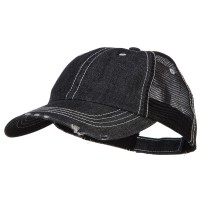 Ball Cap - Denim Black 6 Panel Denim Frayed Mesh Cap