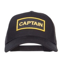 Embroidered Cap - Big Captain Text Law Forces Patched Mesh Cap