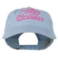 Embroidered Cap - Lavender Happy Birthday Embroidered Cap