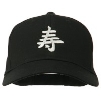 Embroidered Cap - Black Chinese Happiness Embroidered Cap