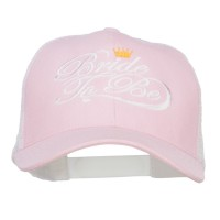 Embroidered Cap - Pink White Bride To Be Embroidered Trucker Cap