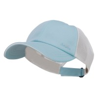 Ball Cap - Sky Blue Athletic Two Tone Mesh Cap