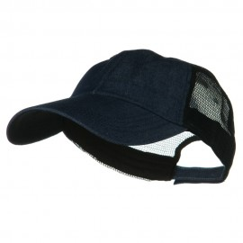 Big Size Low Profile Special Cotton Mesh Cap - Denim Black