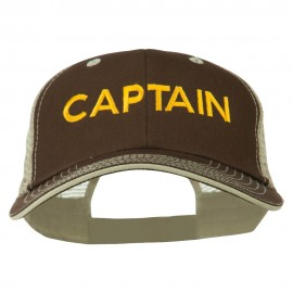 Captain Embroidered Big Size Garment Washed Mesh Cap