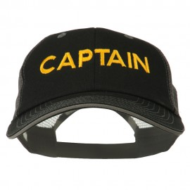 Captain Embroidered Big Size Garment Washed Mesh Cap - Black Grey