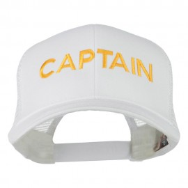 Captain Embroidered Mesh Back Cap