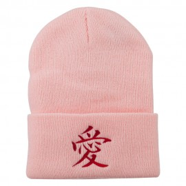 Chinese Symbol Love Embroidered Long Beanie