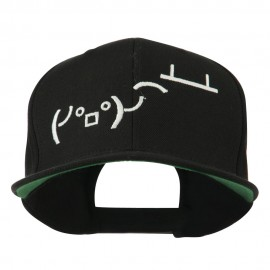 Flipping Table Text Emoticon Embroidered Snapback Cap