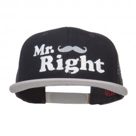 Mr Right Mustache Embroidered Mesh Snapback