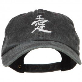 Japanese Chinese Love Embroidered Washed Cotton Cap