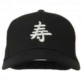 Japanese Chinese Happiness Embroidered Cap - Black