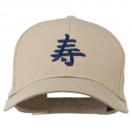 Japanese Chinese Happiness Embroidered Cap