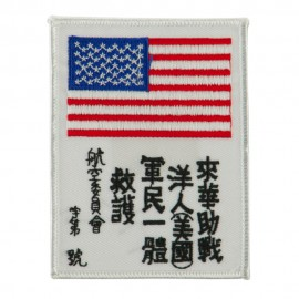 Other Military Large Patch - China Blood