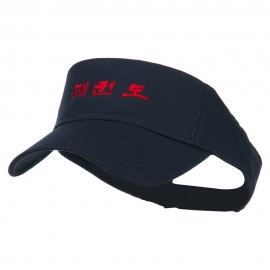 Tae Kwon Do Embroidered Sun Visor